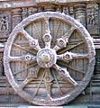 Sun Temple - Konark.jpg