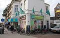 Super de Boer Utrecht.jpg
