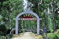 Surya Pahar (1).jpg