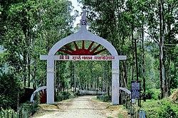 শ্ৰী সূৰ্য পাহাৰ (Sri Surya Pahar)