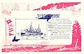 Susquehanna (steamship 1886) 02.jpg