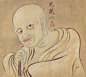 Mikoshi-nyūdō - Image: Suushi Mikoshi nyudo