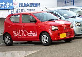 Suzuki ALTO S (HA36S) right.JPG