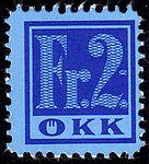 Switzerland Basel 1942 public health insurance revenue 2Fr - 15.jpg