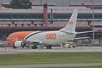 OE-IAP - B734 - ASL Airlines Belgium