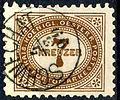 TT 7kr gfj 436 1899 NÖ3.jpg