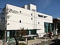Tachikawa Civil Hall.JPG
