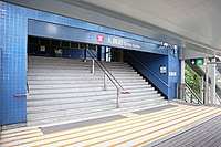 Tai Wai Station 2020 09 part11.jpg