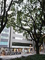 Taisei Headquarter Office 20141117.JPG