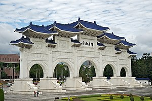 Liberty Square (Taipei) - Liberty Square main gate (paifang)