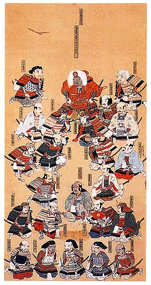 Twenty-Four Generals of Takeda Shingen - The Twenty-Four Generals, depicted and identified individually on a hanging scroll painting.