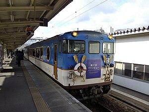 Kure Line - The Setouchi Marine View tourist trainset