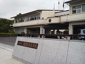 Takeokadai High School.JPG