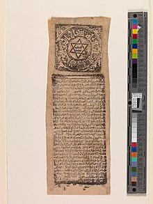 talisman wikipedia