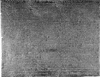 History of Genoa - The Polcevera bronze tablet, evidence of the Roman and pre-Roman past of Genoa