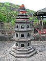 Temple hindouiste de Pura Pulaki - panoramio.jpg