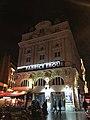 Théâtre Renaissance Paris 1.jpg