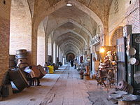 The Covered Bazaar.JPG