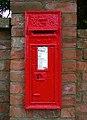 The Manor, Flinton - geograph.org.uk - 525106.jpg