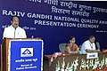 The Minister of State (Independent Charge) for Consumer Affairs, Food and Public Distribution, Professor K.V. Thomas addressing at the presentation of the Rajiv Gandhi National Quality Award-2011.jpg