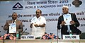 The Minister of State (Independent Charge) for Consumer Affairs, Food and Public Distribution, Professor K.V. Thomas releasing a publication, at World Standards' Day seminar, organized by the Bureau of Indian Standards.jpg