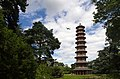 The Pagoda, Royal Botanic Gardens, Kew - panoramio.jpg