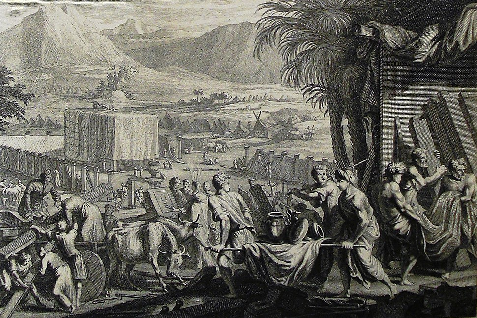 The Phillip Medhurst Picture Torah 498. Moses finishes building the tabernacle. Exodus cap 40 v 33. Mortier