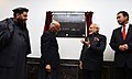 """The Prime Minister, Shri Narendra Modi and the President of Afghanistan, Dr. Mohammad Ashraf Ghani unveiled the """"Atal Block"""" in the Parliament Complex of Afghanistan, in Kabul on December 25, 2015 (2).jpg"""