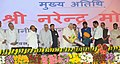 The Prime Minister, Shri Narendra Modi with Divyang at Samajik Adhikarita Shivir, in Navsari, Gujarat (2).jpg