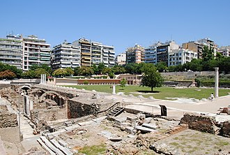 History of Thessaloniki - The Roman Forum in central Thessaloniki.