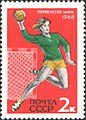 The Soviet Union 1968 CPA 3640 stamp (Handball (International Women's Games, Moscow)).jpg