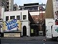 The Stage Door, London Palladium - geograph.org.uk - 604103.jpg