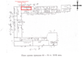 The plan of the building of Moscow prikazes in the Kremlin 60s-70s 17th century.tif