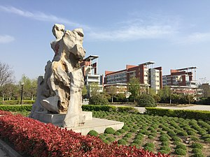 Henan University - Image: The stone carving in Jin Ming campus
