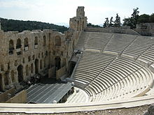 Theatre of Herodes Atticus 04.JPG
