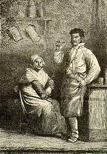 http://upload.wikimedia.org/wikipedia/commons/thumb/c/cb/Thenardiers.JPG/220px-Thenardiers.JPG