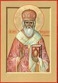 Theodosius (Ganetsky) the Holy Confessor.jpg