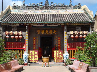 Sa Đéc - Thien Hau pagoda