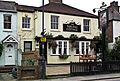 Tide End Cottage public house at Teddington Lock, London.jpg