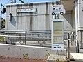 Tojo Station (2018-04-29) 06.jpg