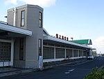 Tokunoshima Airport (TKN).jpg