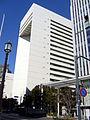Tokyodo Chiyoda Building 2012-01-26.JPG