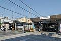 Tokyu-Oimachi-Line-Oyamadai-Station-01.jpg