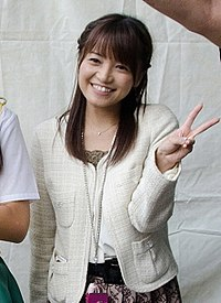 Tomomi Kuno (久野知美) at 18th Railroad Festival 2011(Hibiya Park).jpg