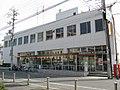 Tondabayashi post-office.jpg