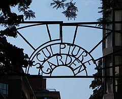 Toronto Sculpture Garden sign over entrance gate.jpg