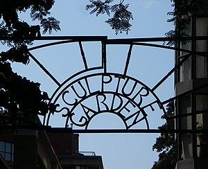 Toronto Sculpture Garden - Iron sign above the southerly entrance gate