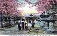 Tosho-gu Shrine ca. 1920.jpg