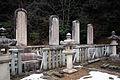 Tottori feudal lord Ikedas cemetery 067.jpg