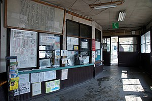 Towada-Kanko Electric Railway Misawa Station Misawa Aomori pref Japan06n.jpg
